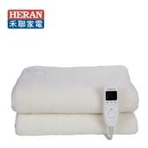 【禾聯家電】羊毛絨雙人電熱毯《HEB-12N5》八小時自動斷電