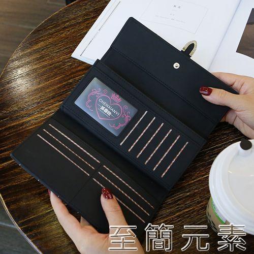 女長款夾包新款錢包女長款磨砂日韓大容量多功能三折女式錢夾皮夾手拿包 至簡元素