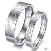 正韓時尚飾品 新款首飾 一箭穿心戒指 鈦鋼情侶戒指環 對戒N299 全館滿千89折