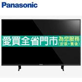 Panasonic國際43吋4K6原色液晶電視TH-43FX600W含配送到府+標準安裝【愛買】