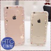 HTC Desire19s U19e U12+ U12 life Desire12s U11+ 甜心糖果 手機殼 保護殼 水鑽殼 透明 邊鑽
