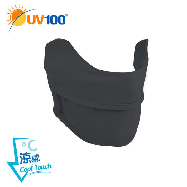 UV100 防曬 抗UV-涼感護眼角呼吸口罩-童款