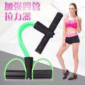 拉力帶 仰臥起坐器材健身家用運動拉力器腰神器收腹肌訓練器  宜室家居