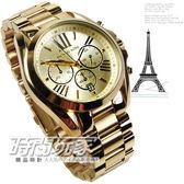 MK5605 Michael Kors 潮流金電鍍 大錶面 三眼錶 羅馬時刻 44mm 男錶 女錶