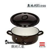 奧地利Riess 琺瑯圓鍋含蓋 燉鍋 棕色 #0240-18 #0256-18 露營可參考