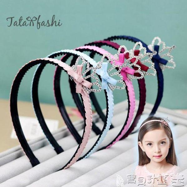 兒童髮飾 兒童髪飾女童寶寶小女孩髪卡公主水鉆皇冠髪箍頭箍帶齒頭飾 寶貝計畫