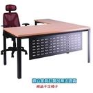 高級 辦公桌 A7B-160S 主桌 + A7B-90S 側桌 水波紋 /組