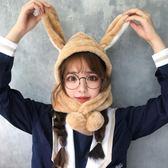 抖音同款網紅兔子耳朵帽子女秋冬季兔耳朵帽甜美可愛圍巾一體韓版『潮流世家』