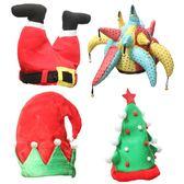 聖誕帽 異形圣誕帽子圣誕節裝扮搞怪舞蹈年會生日道具圣誕節 nm12761【歐爸生活館】