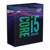 Intel i5-9600KF【6核/6緒】3.7GHz(↑4.6GHz)/9M/無內顯/65W 【刷卡含稅價】