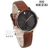 KEZZI珂紫 輕薄簡約流行手錶 防水 學生錶 女錶 皮革錶帶 玫瑰金x黑x咖啡 KE1829玫黑小