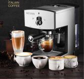 咖啡機 Petrus/柏翠 PE3360 咖啡機家用商用 意式半全自動蒸汽式打奶泡 igo歐萊爾藝術館