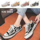 [Here Shoes]休閒鞋-純色簡約低筒 抽鬚 流蘇邊 帆布鞋 不規則鞋側造型 小白鞋 休閒鞋-KW8077