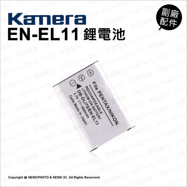 KAMERA 佳美能 Nikon EN-EL11 ENEL11 電池 coolpix S550 S560 ★可刷卡免運★ 薪創數位