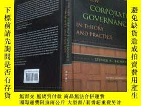 二手書博民逛書店The罕見New Corporate Governance in