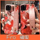 xr xs max ix iPhone 11 pro max XS i8 plus i7+ 蘋果 手機殼 紅花女腕繩組 全包邊 手袋 支架 可掛繩 保護殼