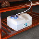 1茶水桶功夫茶具儲水桶家用扁方型矮水桶茶臺水箱食品級茶盤飲水桶igo『小淇嚴選』