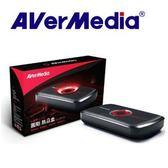 【AVerMedia 圓剛】GL310 極致錄影盒【回饋降209元,USB界面支援NB/PC】