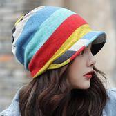 (交換禮物 聖誕)尾牙 帽子女韓版套頭帽秋冬天時尚月子包頭帽多用頭巾帽韓國雙層鴨舌帽