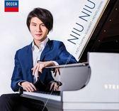 張勝量 (牛牛) 鋼琴演奏輯 CD (OS小舖)