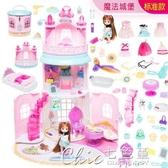 芭比娃娃 小學者小伶兒童益智女孩玩具公主夢想城堡手提包魔法過家家玩具YXS  七色堇