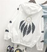 防曬衣女夏季新款正韓bf風情侶寬鬆羽毛學生百搭帶帽薄外套潮 全館八八折鉅惠促銷
