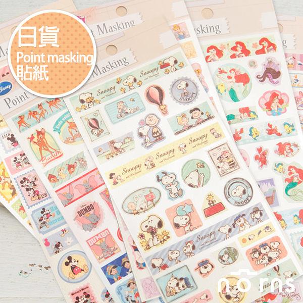 【日貨Point masking貼紙】Norns snoopy 小鹿斑比 公主 維尼 米老鼠 手帳 行事曆 裝飾貼紙