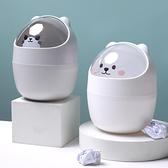 垃圾桶 桌面垃圾桶可愛小號迷你桌上餐桌書桌辦公桌家用客廳茶幾創意帶蓋XL 美物