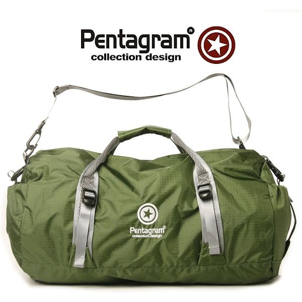 PENTAGRAM五角星防水旅行包運動籃球包男女手提包健身折疊包 童趣潮品