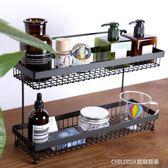 浴室置物架 鐵藝雙層收納架廚房調料架衛生間壁掛收納神器桌面家居分層置物架 童趣潮品