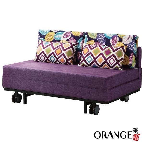 【采桔家居】海倫 可拆洗亞麻布沙發/沙發床(拉合式機能設計)