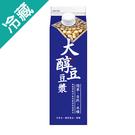 味全大醇豆原味豆漿936ML【愛買冷藏】...