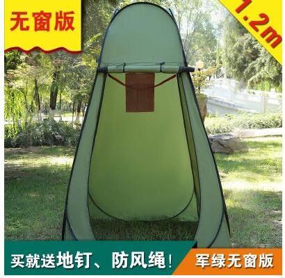 戶外洗澡帳篷淋浴浴帳沐浴移動便攜廁所保暖更衣加厚家用換衣帳篷
