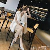 坎肩時尚環保狐貍毛女背心皮草馬甲女中長款毛毛外套-可卡衣櫃