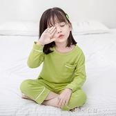 純棉兒童秋季小女孩睡衣空調服女童長袖套裝寶寶春秋裝家居服秋冬 怦然新品