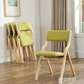 休閒椅子家用現代簡約北歐餐椅書桌椅靠背椅餐廳創意木折疊椅成人MBS『潮流世家』