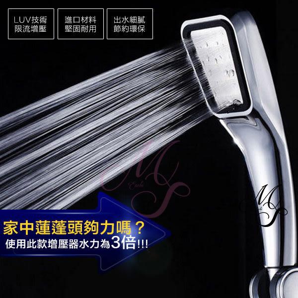 【Miss.Sugar】店長私心推薦超省水加壓式三百壯士不銹鋼蓮蓬頭