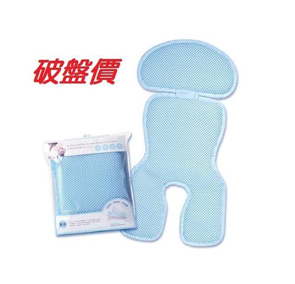 奇哥立體超透氣涼蓆(推車、汽座專用)嬰兒推車涼墊/安全汽座 690元