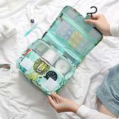 化妝包 旅行洗漱防水大容量便攜收納加厚出差用品 LR1658【歐爸生活館】