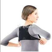 矯正帶日本駝背矯正器男女士學生背部矯正帶防多色小屋
