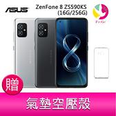 分期0利率 華碩ASUS ZenFone 8 ZS590KS 16G/256G 5.9吋 防水5G雙鏡頭雙卡智慧型手機 贈『氣墊空壓殼*1』