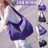 尼龍女包斜背包休閒大容量牛津布包手提單肩大包包帆布旅行媽媽包