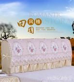 床頭套床頭罩床頭套簡約夾棉加厚加大防塵保護套實木軟包全包床頭 LH7133【3C環球數位館】