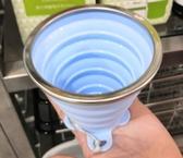 304不鏽鋼杯緣 矽膠折疊杯附蓋250ml 折疊杯子 矽膠攜帶式伸縮壓縮 旅行/登山/運動/露營攜帶方便