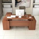 簡約現代老板辦公桌椅商務總裁桌大班老板台...