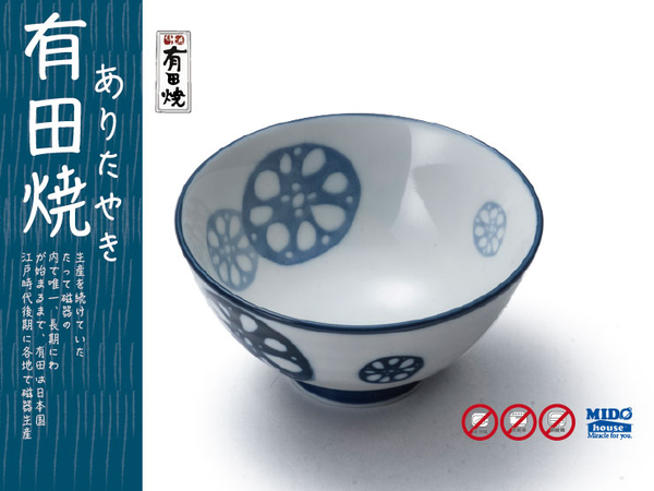 日本製 有田燒 蓮藕飯碗/小碗/個人碗-11.3cm《Mstore》