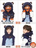兒童帽子寶寶圍脖秋冬季男童女童一體護耳套頭帽保暖嬰兒防風帽潮  傑思米