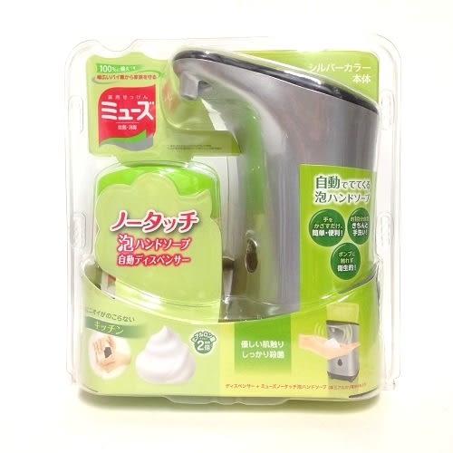 日本 地球製藥 MUSE 感應式泡沫洗手機組 給皂機 250ML 綠茶 -超級BABY