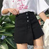 牛仔短褲女高腰夏裝新款韓版不規則拼接開叉A字闊腳褲裙褲      芊惠衣屋