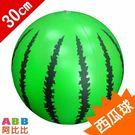 B0408☆充氣西瓜球_41cm_充氣完30cm#皮球球海灘球沙灘球武器大骰子色子加油棒三叉槌子錘子充氣玩具